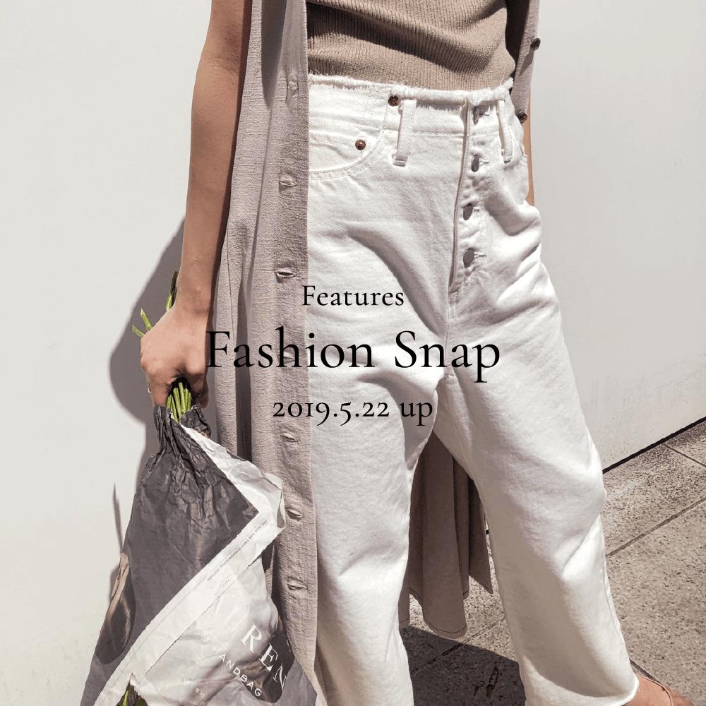 fashion snap 5/22