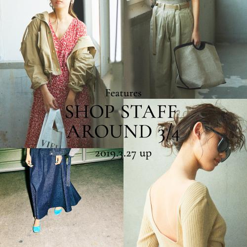 shopstaff3