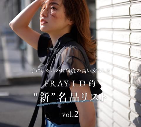 連載企画vol.5