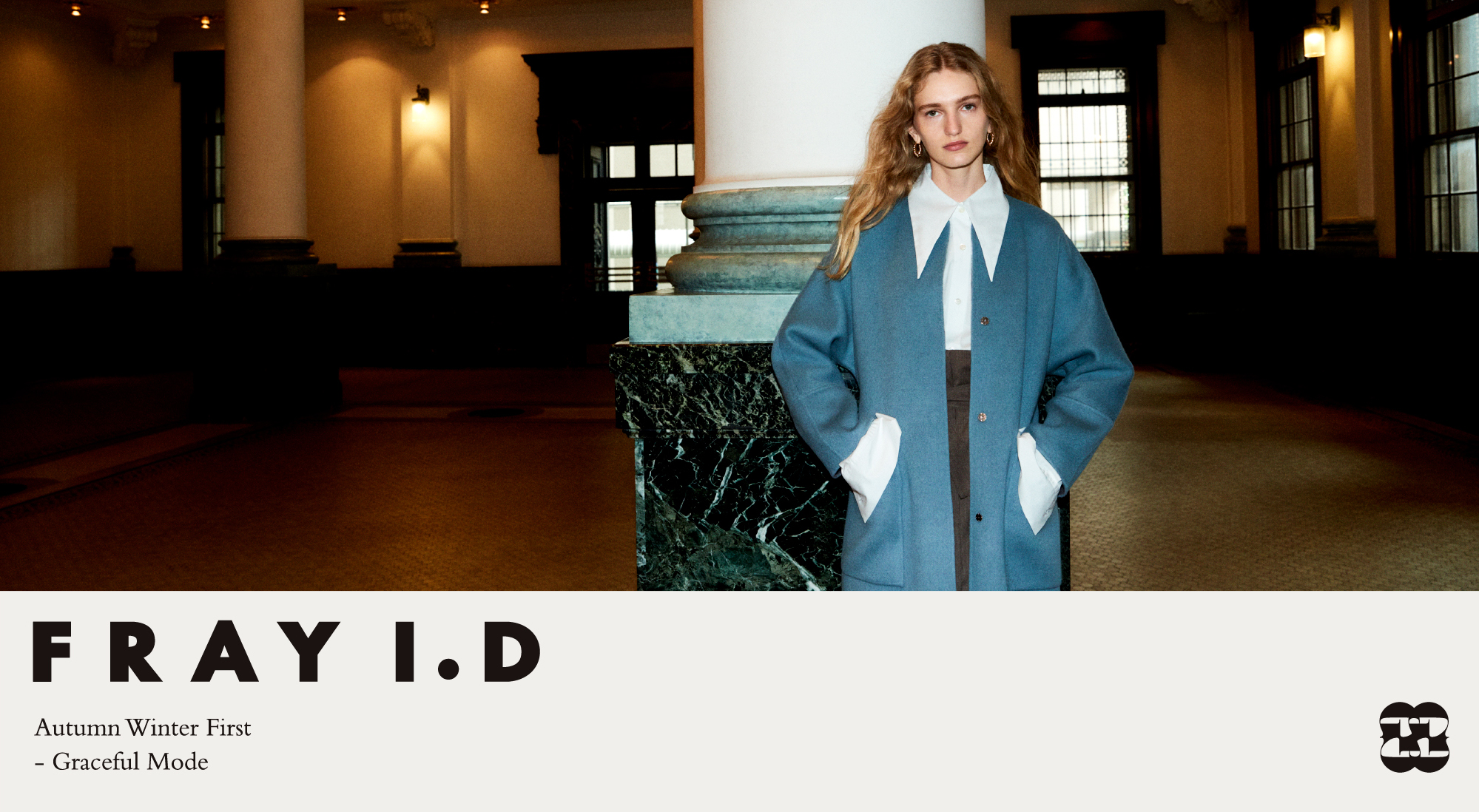 21aw1st Collection