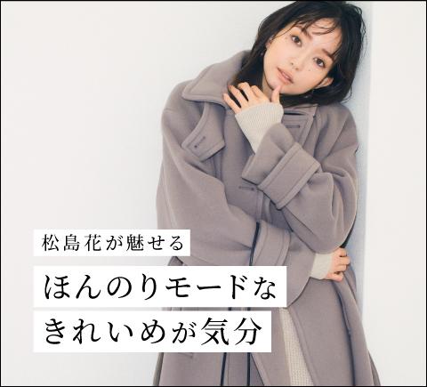 10/6 松島花企画③