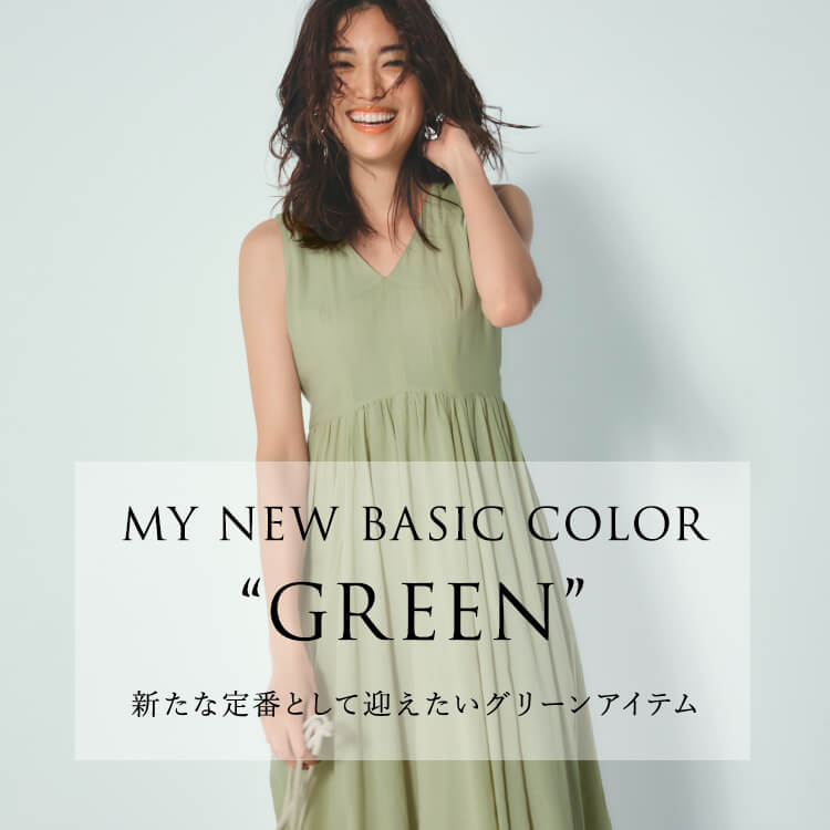 MY NEW BASIC COLOR