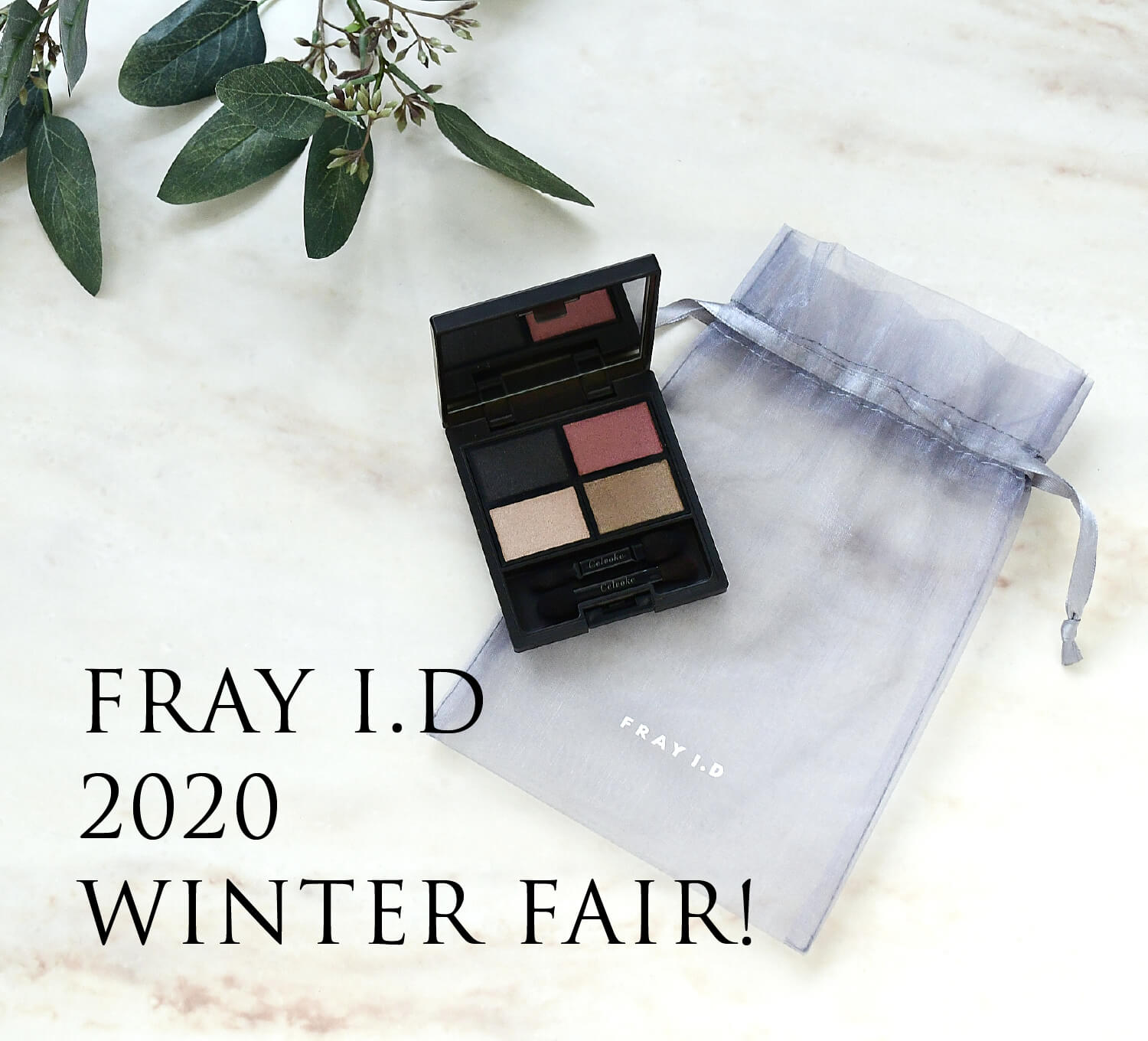 FRAY I.D 2020 WINTER FAIR!