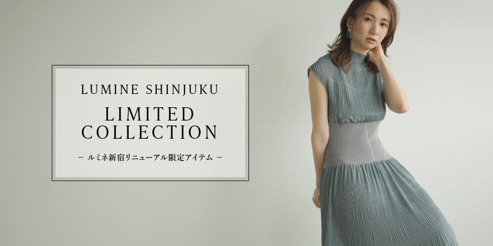 LUMINE SHINJUKU LIMITED COLLECTION - ルミネ新宿リニューアル限定アイテム -