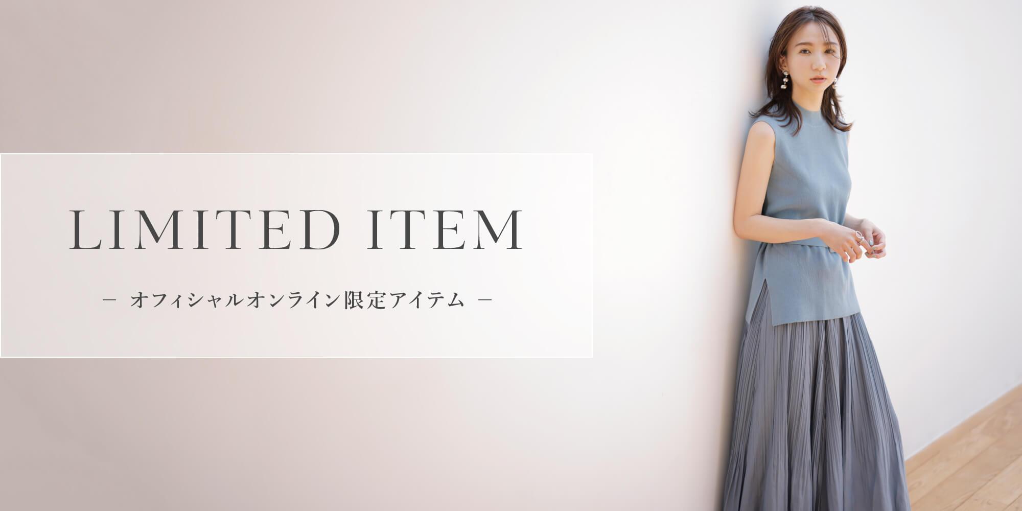 松島花が彩る、「透明感のある色気」Spring masterpiece
