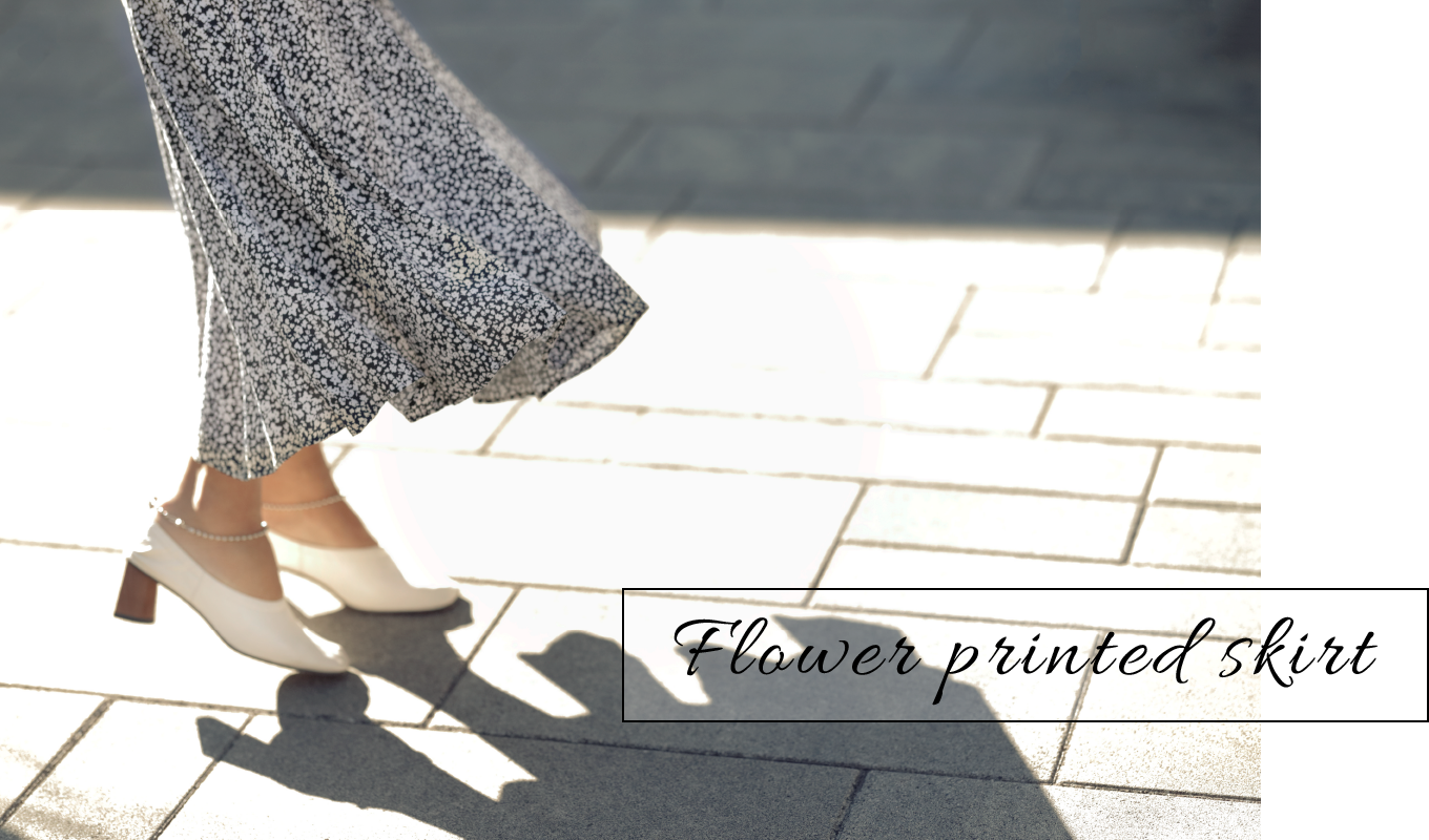 flower printed skirt